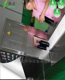 SD-20HMV-4X隧道式红酒啤酒微波杀菌设备杀菌机