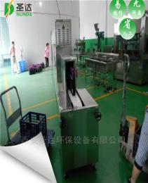 SD-30HMV-4X啤酒微波杀菌设备杀菌机连续24小时生产