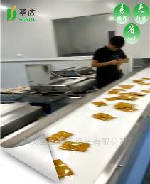 豆制品生產線 豆皮微波干燥設備