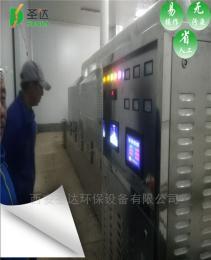 SD-20HMV-4X微波对虾烘烤设备