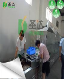SD-30HMV-4X隧道式殺菌機牛肉微波殺菌設備