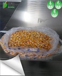SD-20HMV-4X微波玉米膨化设备 微波杀菌设备 效果好