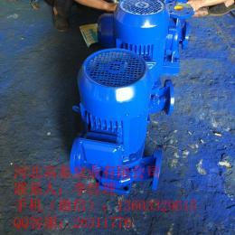 ISG50-100I管道泵ISG50-100I管道泵 IRG50-100I热水管道泵