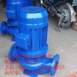 ISG50-200管道泵ISG50-200管道离心泵 管道泵厂家