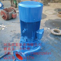 ISG50-125管道泵ISG50-125立式管道离心泵价格