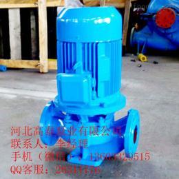 ISG50-100管道泵ISG50-100立式管道离心泵