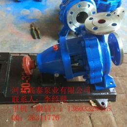 IH100-65-315化工泵IH100-65-315防腐化工离心泵价格