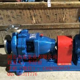 IH150-125-315化工泵IH150-125-315不锈钢化工离心泵