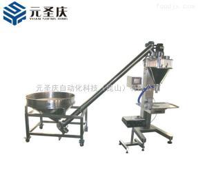 YSQ厂家专业供应半自动粉末灌装机  粉末包装机