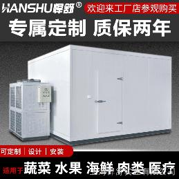 HS-LK冷庫設計安裝【冷庫工程報價】上海冷庫價格-