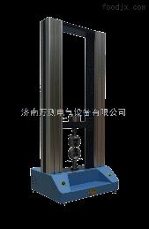 万测塑料橡胶专用试验机