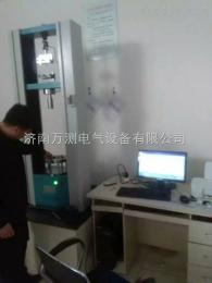 万测保温材料压缩试验机