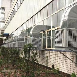 重庆车间冷风机 重庆大型工业环保空调 厂房降温设备cf-30