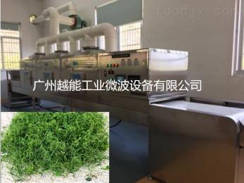 YN-30KW絞股藍茶微波殺青機 高端茶葉加工設備