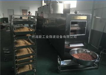 YN裹衣花生烘烤设备 微波花生米烘烤机价格