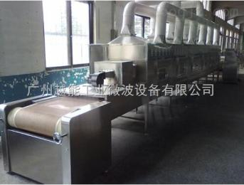YN微波魚粉殺菌設備