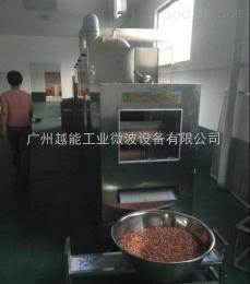 YN花生米烘烤设备