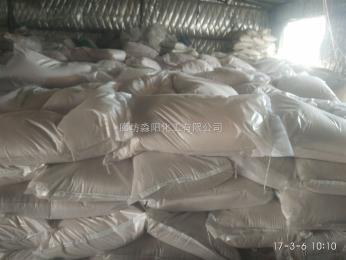 d301離子交換樹脂價格鍋爐軟化水樹脂價格 【廠家直銷 質優價廉】