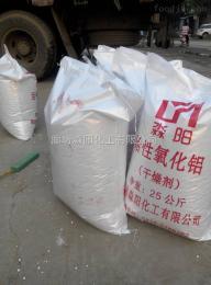201x7201x7陰離子交換樹脂價格 鍋爐軟化水樹脂價格淼陽化工