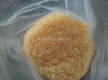钠型阳离子交换树脂 201x7阴离子交换树脂专业生产厂家
