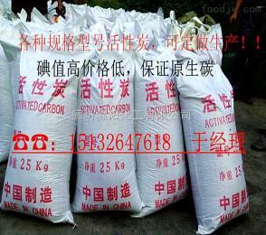 離子交換樹脂 (軟化水樹脂)D201陰離子交換樹脂價格