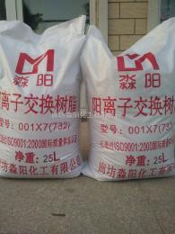 厂家直销锅炉保养剂,工业级食品级干燥剂 2017有保障厂家
