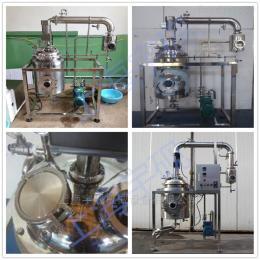 Y-TQY-TQ实验型小型多功能提取罐