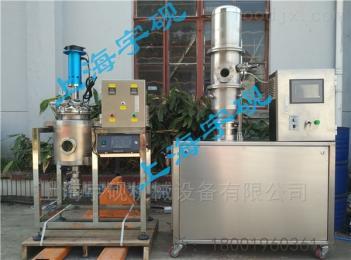 Y-TCY-TC中药超声波提取浓缩设备