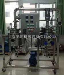 Y-TN多功能实验型提取浓缩设备