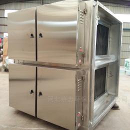 齐全不锈钢光氧净化器新型环保设备