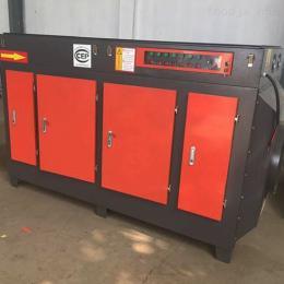 齐全uv光氧净化器-废气处理净化专业设备
