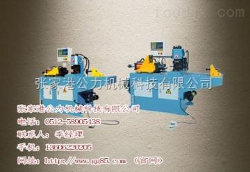自动弯管机http://www.wanguanji168.com铝弯管机