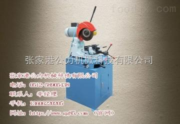 http://www.wanguanji168.com压缩弯管机