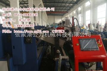 ttp://www.wanguanji168.com液压弯管机弯管机