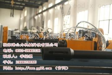 伺服弯管机,http://www.wanguanji168.com多工位弯管机
