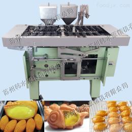 HAY-CA3蛋糕机