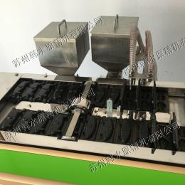 HSY-CA3韩国蛋糕机