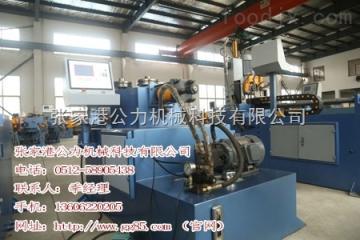 三维立体数控弯管机http://www.wanguanji168.com