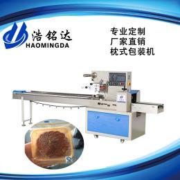HMD-250自动月饼包装机-月饼包装机厂家-佛山浩铭达包装机械有限公司