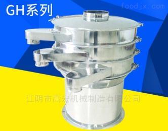GH-800高宏系列不銹鋼制作篩分機 方形圓形大型