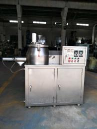 HLSG-50小型 50L高效湿法混合制粒机  可试机
