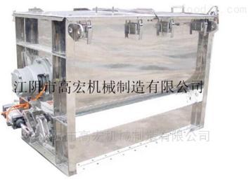 GH-300不銹鋼臥式螺帶大型固體液體粉體高效混合機