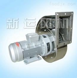 WDF2-0.75KW食品烘干机 干燥设备风机 WDF型0.75KW