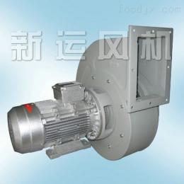 WDF型2#-0.75KW洗碗機風機WDF型0.75KW高溫風機