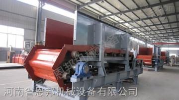 600FU鏈式輸送機MS埋刮板輸送機-河南省恩邦機械