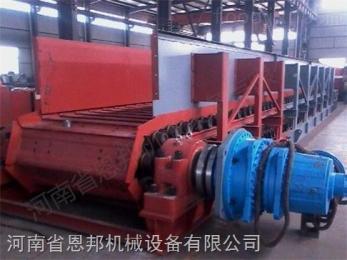 650板式給料機|埋刮板輸送機|重型板式給料機-河南省恩邦機械