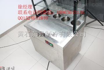 馬鞍山炒酸奶機馬鞍山炒酸奶機專營(炒冰機 炒酸奶機 )