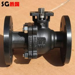 Q41F-16C/25C/40C碳钢发黑体法兰球阀  高温蒸汽球阀