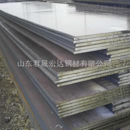 Q345QC晋城桥梁用Q345QC桥梁钢板zui便宜