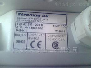 DEMAG備件C600 25M52泵閥